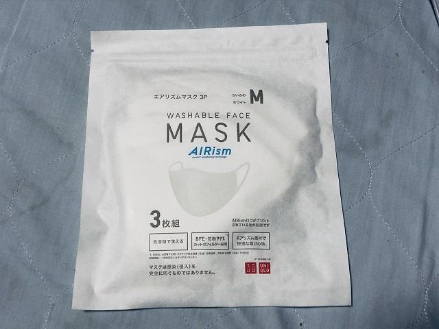 エアリズムマスク外袋