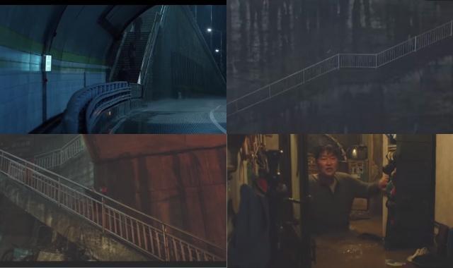 雨の長い階段、冠水