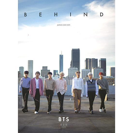 BTS-BEHIND-the-scene表紙