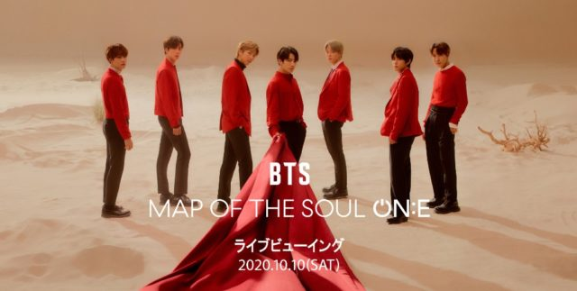 BTS MAP OF THE SOUL ON E ミニ