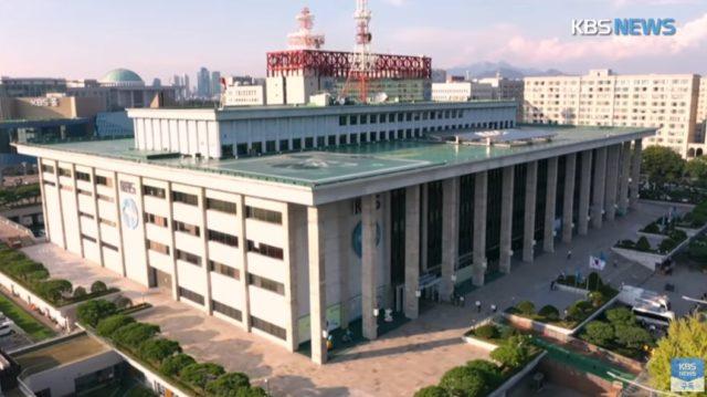 KBS社屋