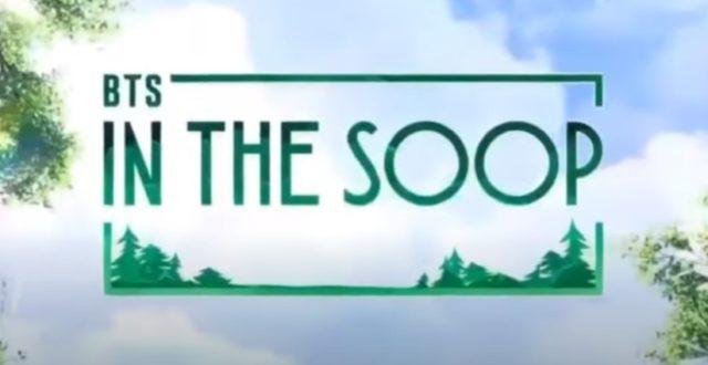 IN THE SOOP ロゴ