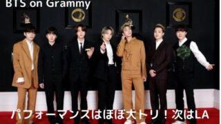 BTS パフォーマンス