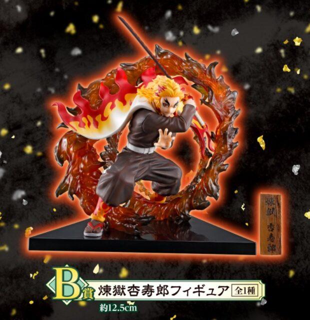 一番くじ煉獄さんフィギュア6.26