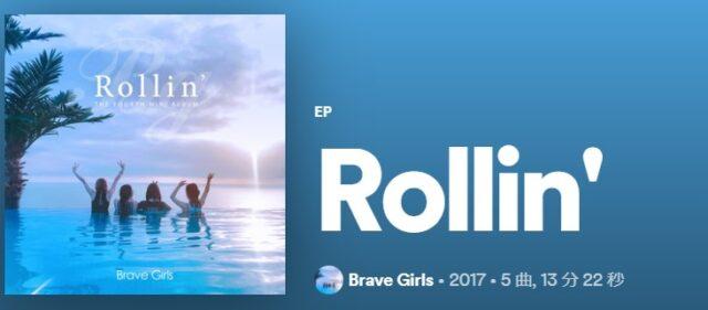 Rollin'newイメージ