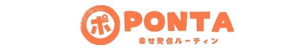 PONTAブログ ロゴ