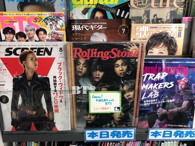 ローリングストーンジャパン BTS店頭