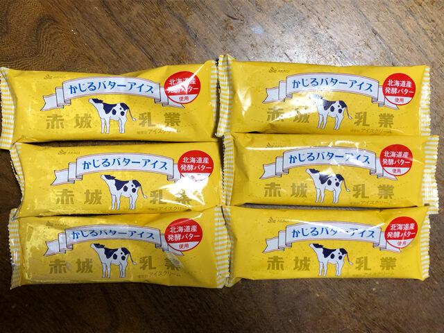 かじるバターアイス購入品